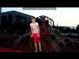 моя любимка под музыку OST Форсаж 4 - Don Omar - Virtual Diva. Picrolla