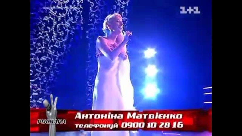 Антонiна Матвiєнко - Ой, летіли дикі гуси.