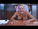 Ferro Network [секретарша ебется с начальником] [секс,порно,эрот? ?ка,Порно, HD 720, Teen, Hardcore, Cum, Blowjob, Creampie. Top p