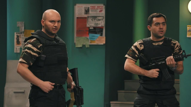 Однажды в России Спецназ на задании