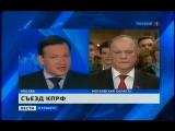 Вести в субботу 2011.12.17