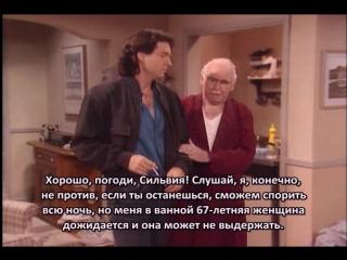 Блоссом | Blossom | S2E03 | The Joint | русские субтитры