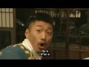 Гокусэн 2 | Gokusen 2 - 3 серия [субтитры]
