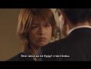 Гокусэн 3 | Gokusen 3 - 10 серия [субтитры]