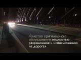 Автомобильные лампы Philips WhiteVision