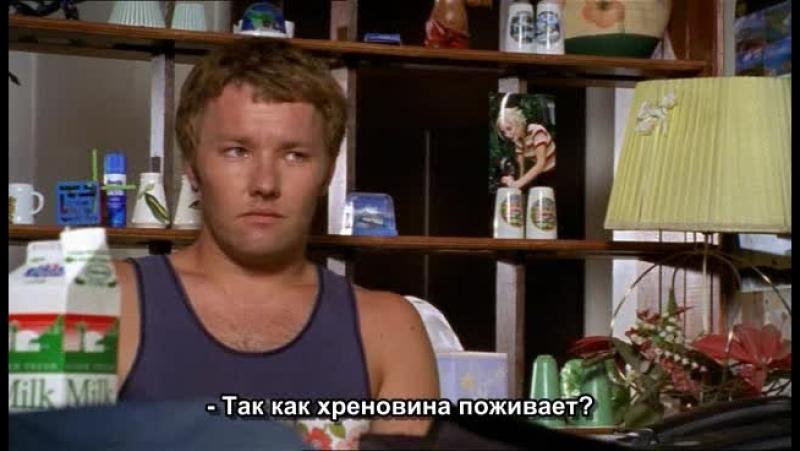 Наша секретная жизнь/The Secret Life of Us/1 сезон 5 серия/Русские субтитры!
