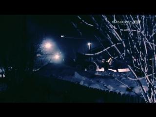 Сибирская рулетка . Переезд