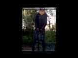 мои фото под музыку Интонация (In2Nation) feat. Sasha Santa Лети - Лети. Picrolla