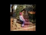 С моей стены под музыку Alexa Vega - Game Over (OST Дети Шпионов 3). Picrolla
