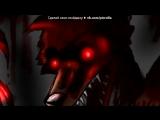 «ФРЕДИ» под музыку Five nights at Freddys 1 2 3 4 5 - Песня пять ночей с мишкой Фредди 2. Picrolla