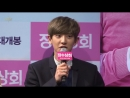 [NEWS] 150312 Чанёль на пресс-конференции Jangsu Shop 12