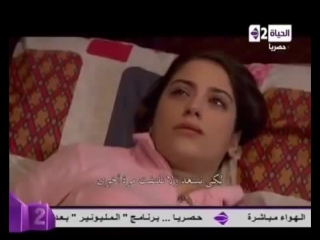 2yxa_ru_Emir_Feriha_Turkish_Song__uKykFVwatnQ
