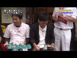 Gaki No Tsukai #1222 (2014.09.14) - Anger Playing Game