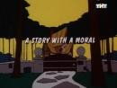 Тасманский дьявол (Taz-Mania) - Несчастливая бутылочная пробка Поучительная история (59 серия)