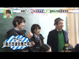 HKT48 no Goboten! ep41 от 21 марта 2015 г.