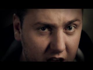 Каста / Змей - Самый счастливый человек (клип, official)