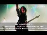 girugamesh ‐Memories of LIVEHOUSE oneman circuit- 『XI』