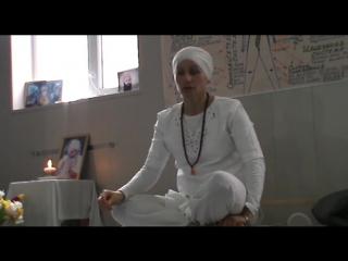 Видео со школы подготовки учителей кундалини йоги