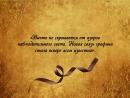 Буктрейлер по произведению Александра Сергеевича Пушкина Арап Петра Великого