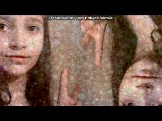 «Со стены Evgeniya.com/Оффициал*youtuber» под музыку Слава - Люблю или ненавижу . Picrolla
