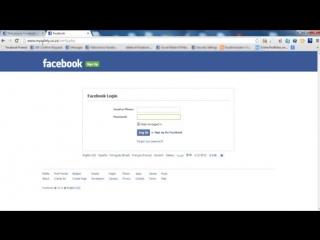How to hack facebook account in urdu
