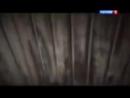 Бандеровцы. Палачи не бывают героями (2014) Фильм Аркадия Мамонтова © ВГТРК (1).