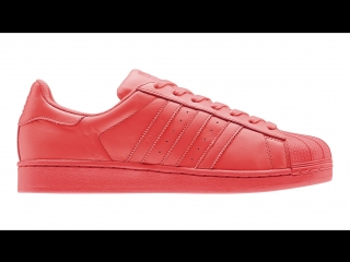 Adidas originals superstar supercolor.