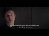 Rus Sub: Финальный трейлер к  «Инсургенту».