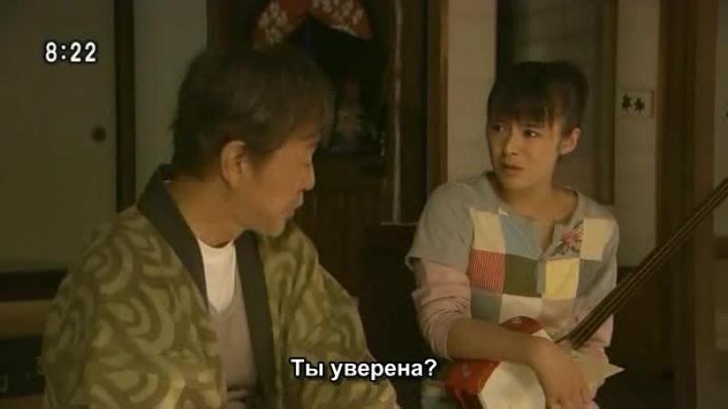 [A-music] Жизнь как комедия ep. 023/151 (рус.саб)