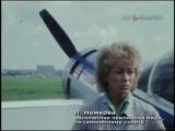 Фрагмент авиационно-спортивного праздника в Тушино. 1987год.