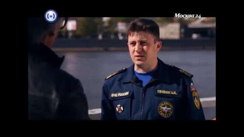 Правила движения на воде (Андрей Эйхфус, Сергей Краснов, Андрей Печенин)...