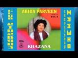 Абида Парвин  Abida Parveen. Альбом Khazana. Суфийская музыка.