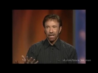 Chuck Norris about Bruce Lee