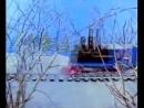 Виктор Королев мультфильм клип А поезд чух чух.flv