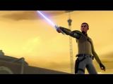«Звёздные войны- Повстанцы» - Трейлер[RUS