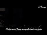 [Cruel romance OST 1] Huang Xiao Ming - Fate
