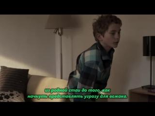 Зрелость / Manddom / Manhood (Дания, 2012)