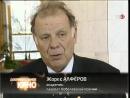 Академик, который слишком много знал - Леонид Млечин