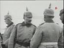 Документальное кино Леонида Млечина Гражданская война. Забытые сражения. 1-я серия