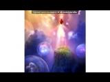 «С моей стены» под музыку Брати Борисенко - Песня моря.... Picrolla
