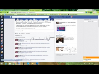 How to Recover Mobile Phones and Memory Card Data Urdu and Hindi Video Tutorial