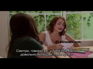 Solamente Vos / Только Ты (с русскими субтитрами) - серия 18