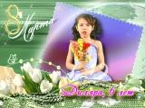 Диляра, 6 лет