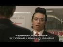 Гокусэн 2 | Gokusen 2 - 4 серия [субтитры]