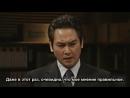 Гокусэн 2 | Gokusen 2 - 9 серия [субтитры]