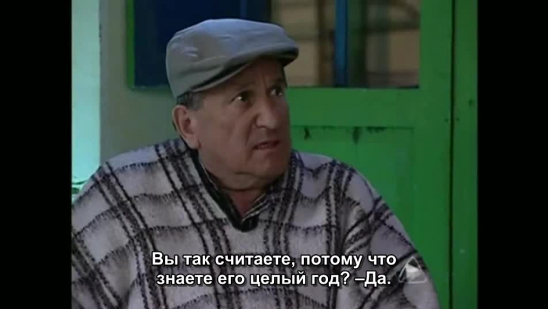 La Hija Del Mariachi / Дочь Марьячи - 117 серия (рус.суб)
