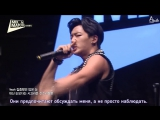 |AA FSG| IKON (Team Bobby) - Rolling in the deep (рус.саб) (Mix&Match ep.3)