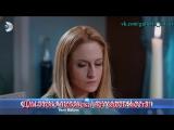 Анонс 34 серии (русские субтитры)