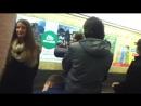 Сейшин в Київському метро 21,03,2015