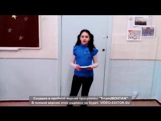 Філія - вул. Закревського, 15Б, школа № 119, рівень - Welcome 2, вчитель - Глебова В.В.